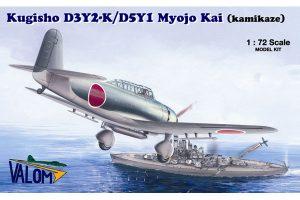 Kugisho D3Y-2K/D5Y1 Myojo Kai