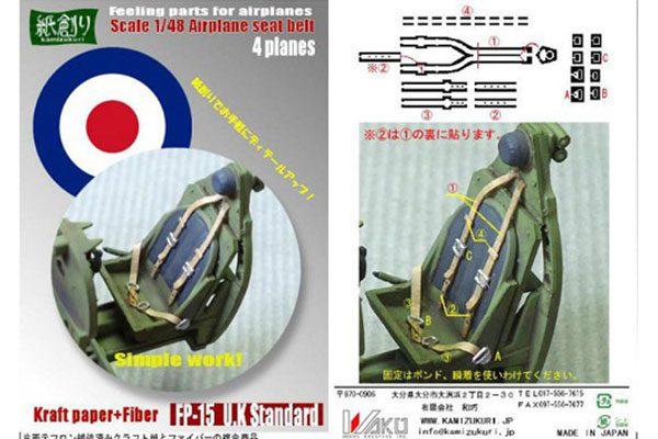 RAF Pilot's Harness - 1/48 Scale