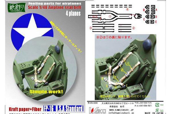 USAAF Pilot's Harness - 1/48